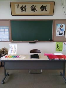 青森聾学校講座