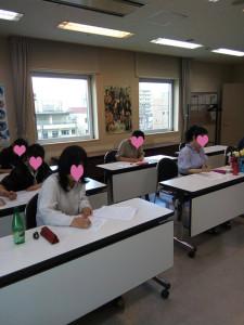 NHK骨格スタイル分析講座