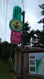 鰺ヶ沢キャンピングパーク